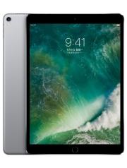 Fotografia Tablet iPad Pro 10.5